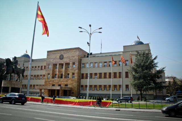 skopje, macedonsko, cestovanie, tony dubravec, bloger, cestovatelsky blog